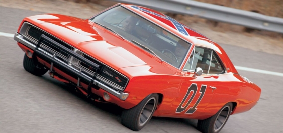 second-place-general-lee-dodge-charger-photo-222082-s-original.jpg